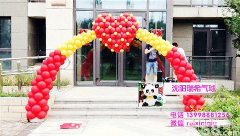 墙上气球装饰图片大全-气球五瓣花朵5造型步骤,气球做