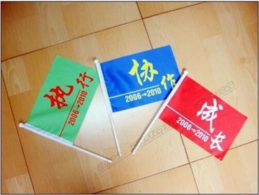 北京悦达户外旗帜厂