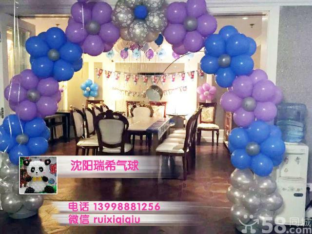 首页 活动设备 > 气球装饰  根据客户的需要我们设计出品质与价格最佳